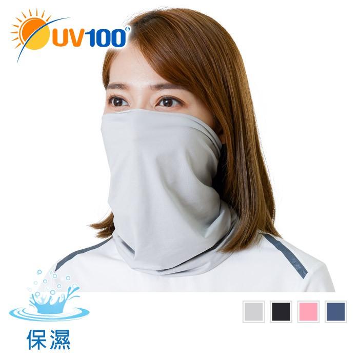 【UV100】 防曬 抗UV-涼感保濕ORG多功能萬用巾(QA21333)