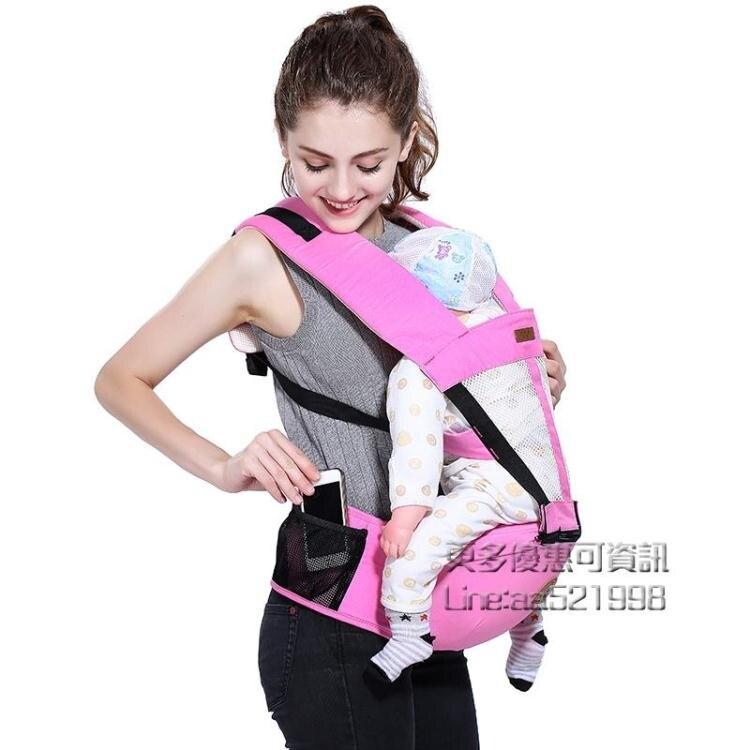 嬰兒背帶腰凳前抱式前後兩用多功能小孩抱帶兒童抱娃神器寶寶坐凳 聖誕節全館免運