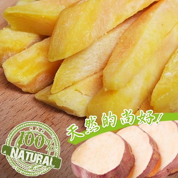 老爸ㄟ廚房.特選黃金台農地瓜薯條(500g/包,共三包)﹍愛食網