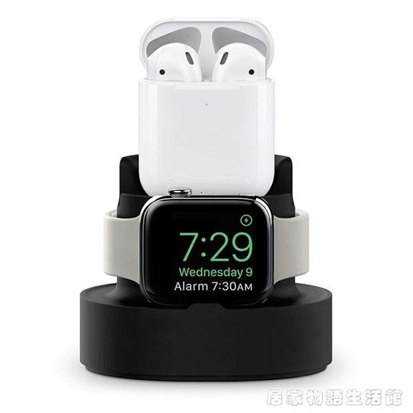Apple Watch series 4充電支架iWatch桌面充電座s4蘋果智慧手錶