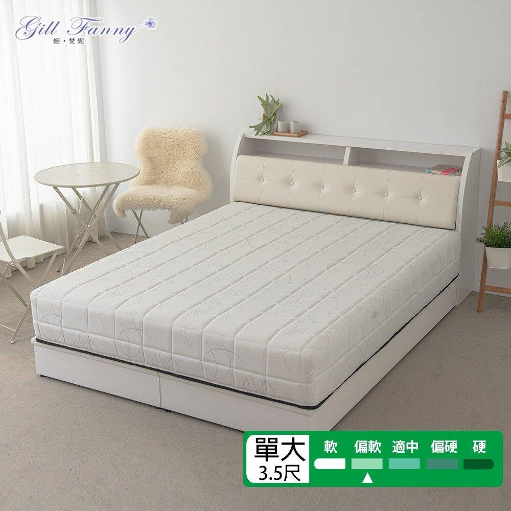 KIKY 姬梵妮 築夢情緣乳膠真空捲包式獨立筒床墊(單人加大3.5尺)