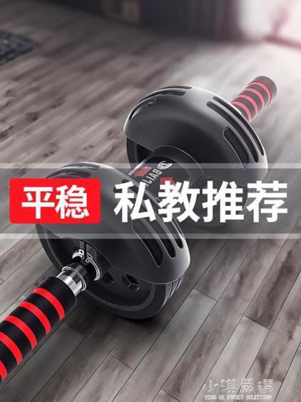自動回彈剎車健腹輪男專業健身器材收腹肌初學者女家用雙輪