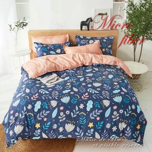 《DUYAN 竹漾》舒柔棉雙人四件式兩用被床包組-花之箴言 台灣製