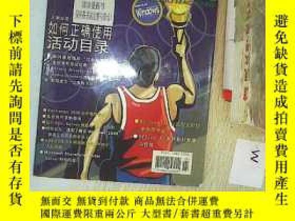 二手書博民逛書店軟件windows罕見2001.11Y203004