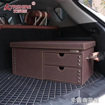 車載收納箱 汽車后備箱儲物尾箱整理收納神器車載置物盒奔馳寶馬車內用品行李全館促銷限時折扣
