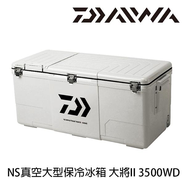漁拓釣具 DAIWA NS SINKU TRUNK 大將Ⅱ 3500WD 2面真空 [硬式冰箱]