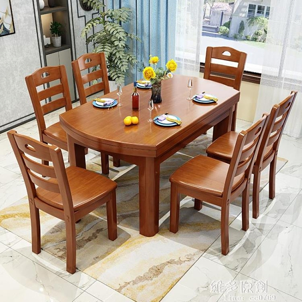 餐桌 實木餐桌家用折疊飯桌餐桌椅組合現代簡約可伸縮圓桌小戶型飯桌子 DF 維多原創