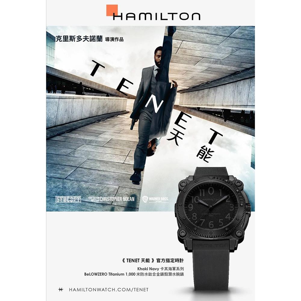 Hamilton 漢米爾頓 天能電影款 卡其海軍鈦金屬1000米潛水機械腕錶-46mm  H78505330