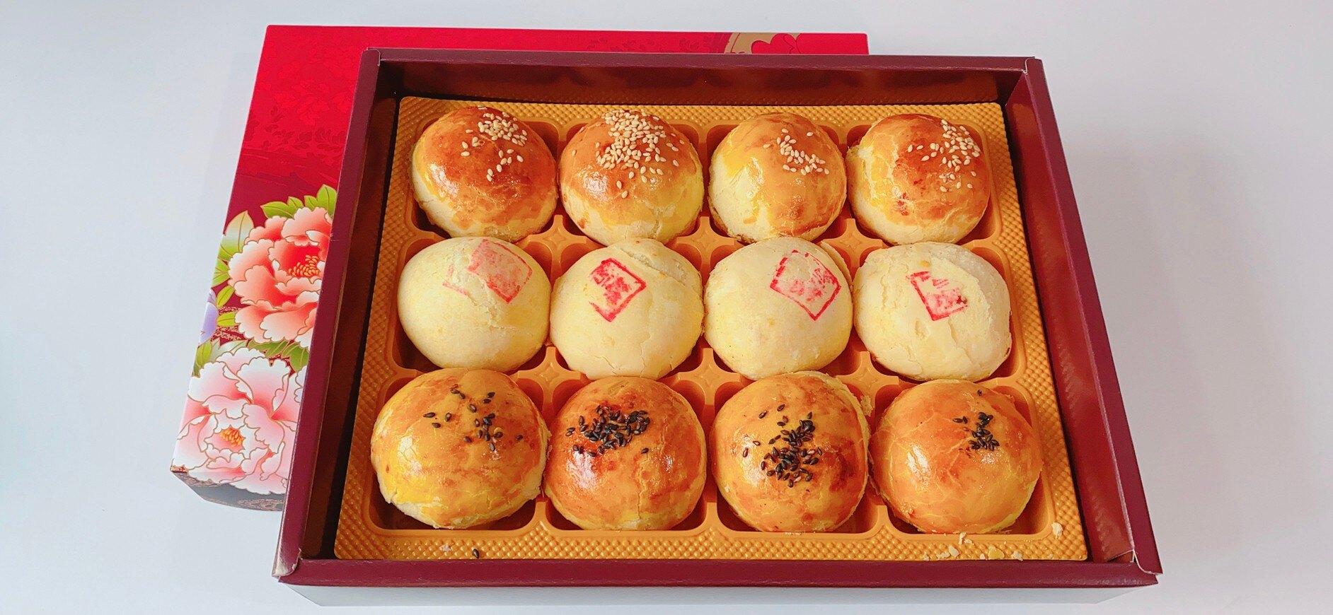 素 蛋黃酥綠豆椪綜合禮盒 伴手禮 蛋奶素 一盒12入