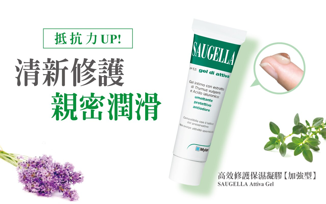 賽吉兒高效修護保濕凝膠【加強型】30ml-035457
