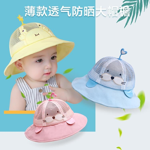 新生兒嬰兒帽夏