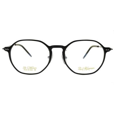 PAUL HUEMAN 光學眼鏡 韓系多角框 /黑 #PHF5136A C51