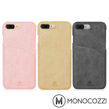 MONOCOZZI EXQUISITE 口袋皮套 for iPhone 7 Plus