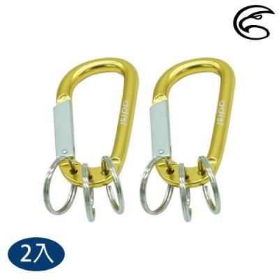 【2入一組】ADISI 鋁合金D型環 AS20029 / 金色