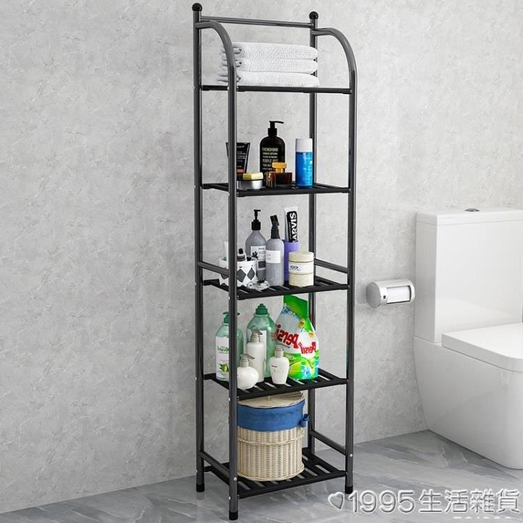 置物架落地鐵藝浴室角架衛生間臥室多層廚房收納貨架客廳儲物層架 【快速出貨】