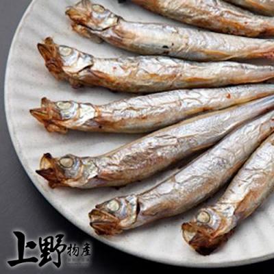 【上野物產】極地野生 加拿大新鮮無汙染柳葉魚 (400g土10%/包)x5包