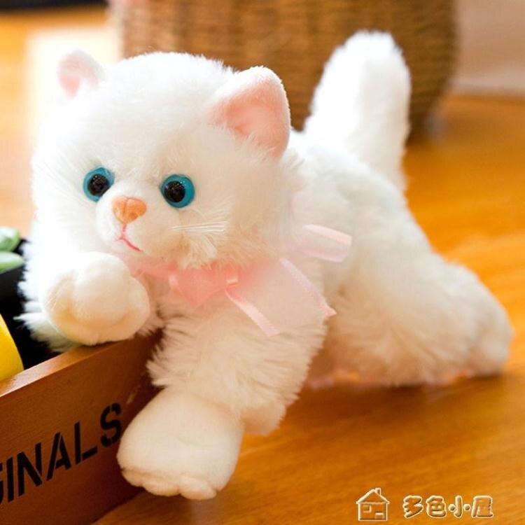 仿真抱枕可愛仿真貓咪會叫毛絨玩具玩偶布娃娃公仔兒童小貓趴趴貓發聲 交換禮物YXS