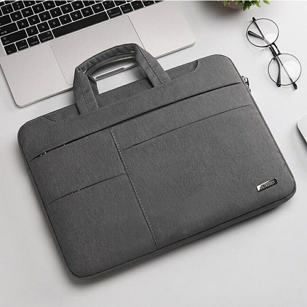 筆電包 手提電腦包適用聯想蘋果戴爾華碩華為matebook14筆記本15.6寸內膽包