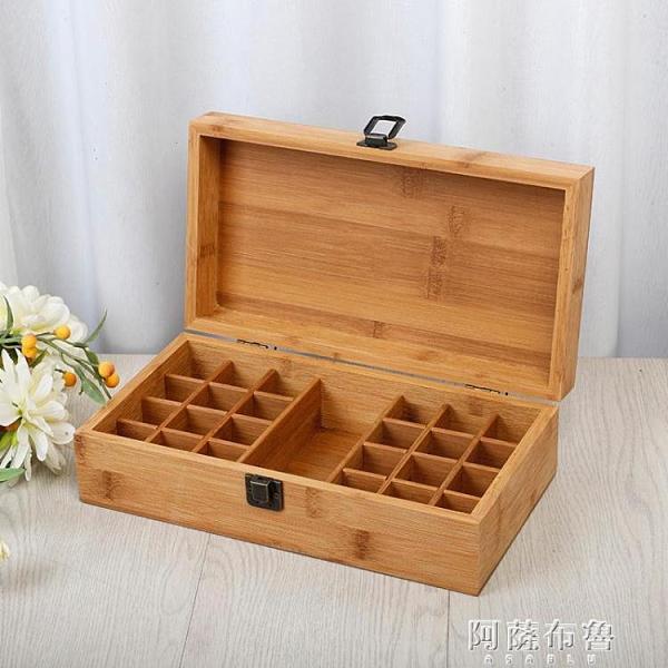 精油收納盒 多特瑞天然竹木24 1格精油收納木盒 精油盒5ml20ml精油瓶盒 阿薩布魯