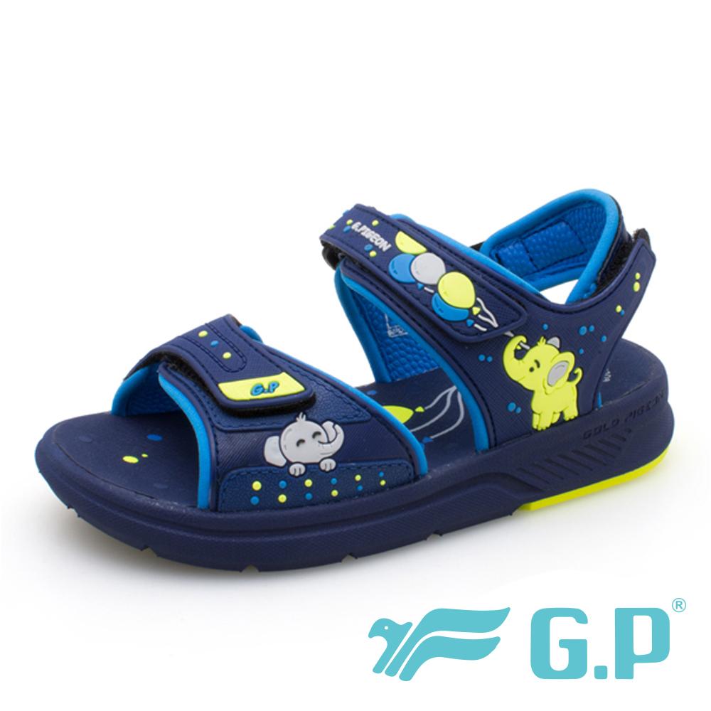 G.P 兒童大象綿綿鞋 童鞋-藍(另有粉)