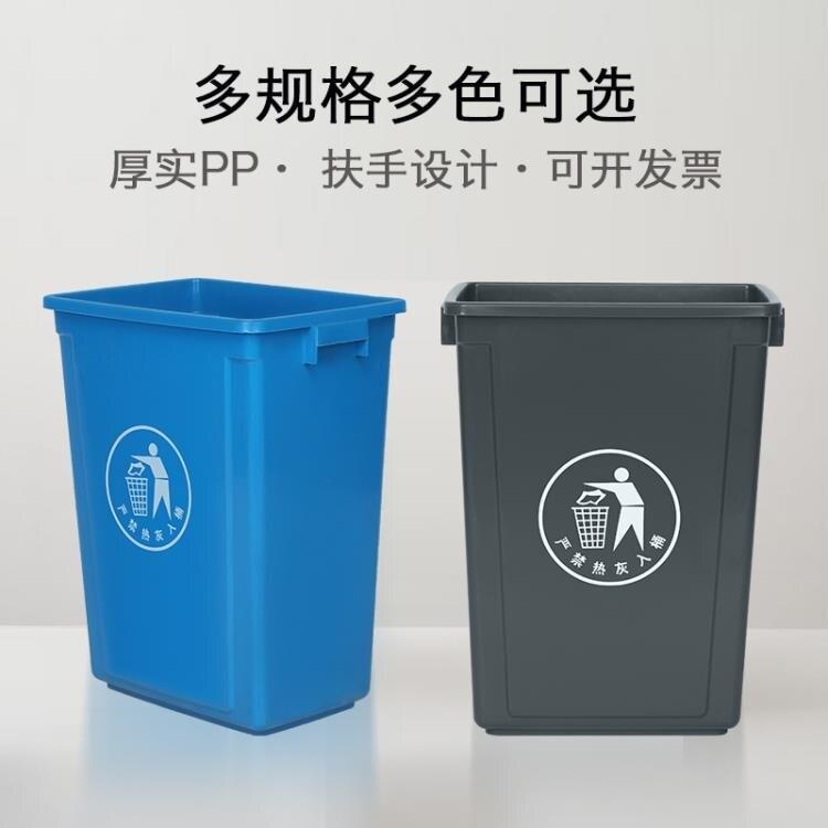 無蓋長方形大垃圾桶大號家用廚房戶外分類商用垃圾箱窄學校幼兒園