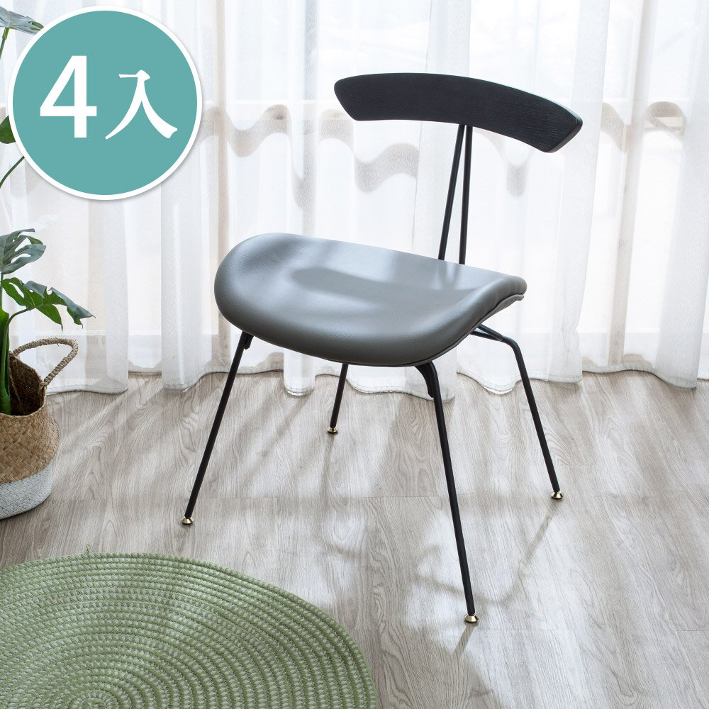 Boden-奧瑪工業風皮革餐椅/灰色造型椅/單椅(四入組合)