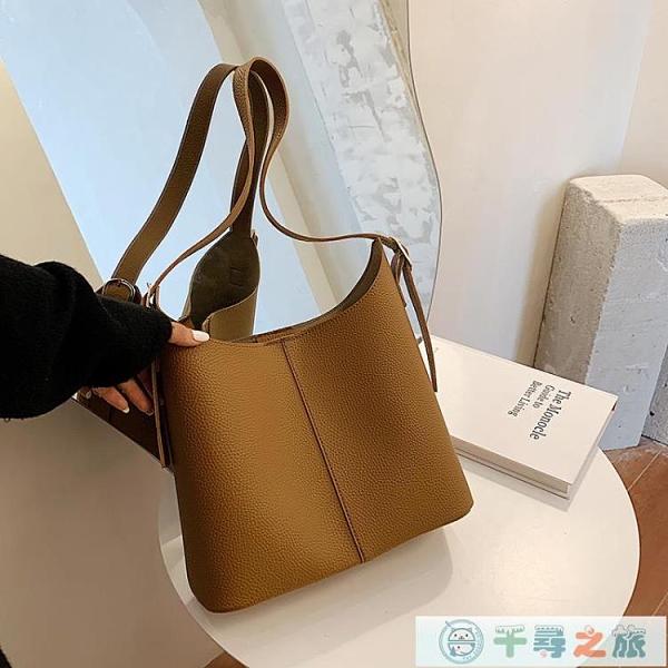 水桶包高級感小包包潮韓版時尚單肩斜挎包女百搭子母【千尋之旅】