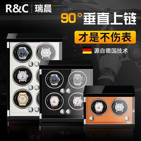 德國科技機械表搖表器 機械表轉表器自動上錬手表盒搖擺晃表器 幸福第一站