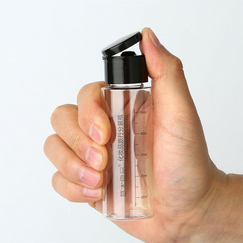 化妝品分裝瓶 便攜透明帶刻度化妝品旅行分裝瓶組合套裝送防水收納包【全館免運 限時鉅惠】