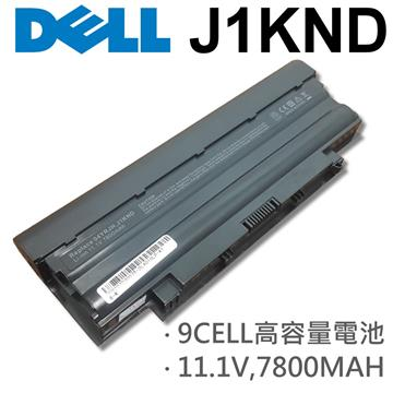 DELL J1KND 9芯 日系電芯 電池  14R (Ins14RD-438) 14R (Ins14RD-448B) 14R (Ins14RD-458)