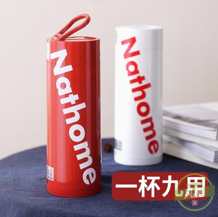 電熱水杯 北歐歐慕便攜式電熱燒水杯迷你旅行游保溫加熱小型電煮養生電燉杯 雙12購物節
