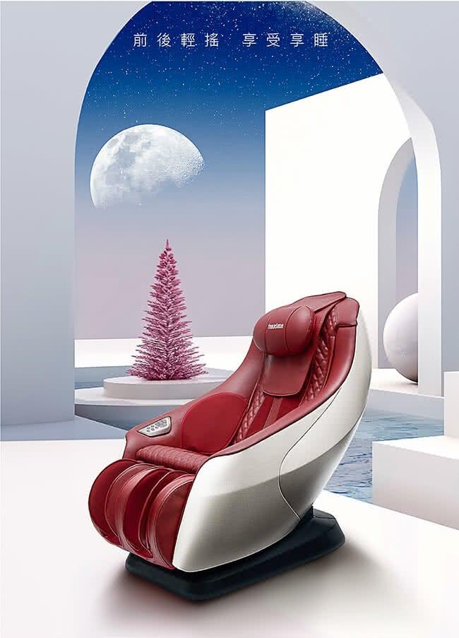 高島TAKASIMA    愛舒服 小沙發(享睡版) 紅白 點數10倍送
