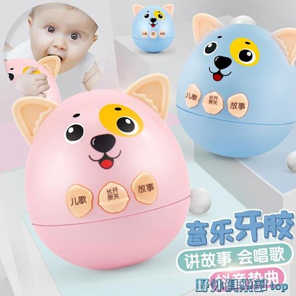嬰兒玩具0-1歲兒童早教益智小孩女寶寶大號音樂不倒翁3-6-12個月8 快速出貨