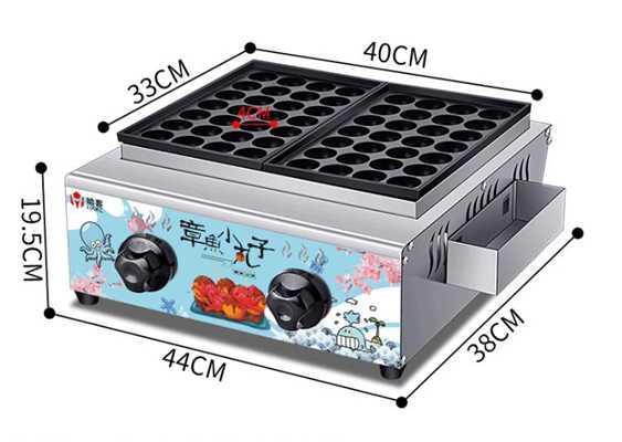 哈客章魚小丸子機器商用雙板燃氣魚丸爐電熱魚丸機蝦扯蛋章魚燒機NMS220V小明同學~ 春季新品特惠