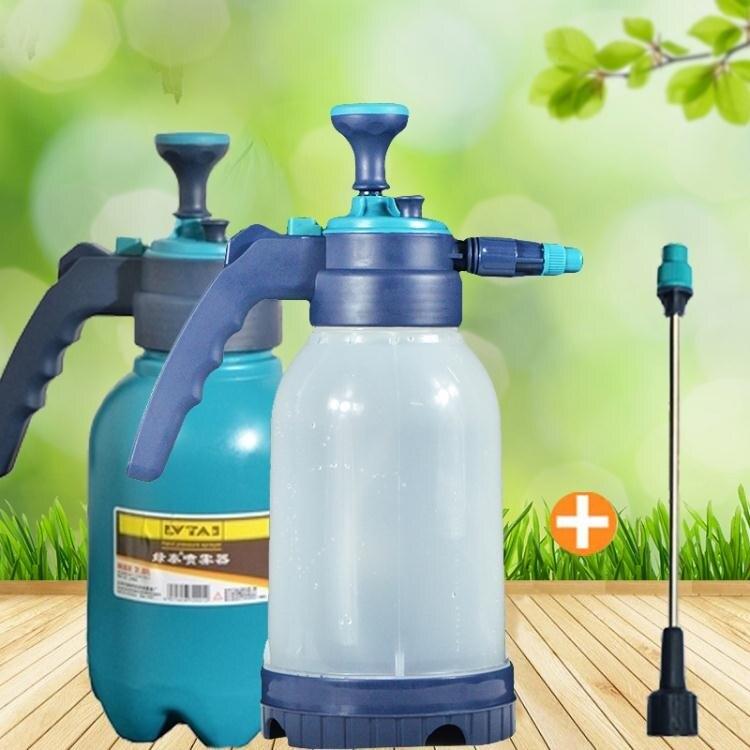 氣壓澆花噴壺加長桿高壓噴霧器養花壓力噴水壺灑水壺園藝噴霧壺