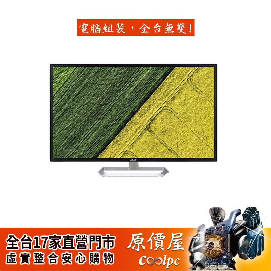 ACER宏碁 EB321HQU C 31.5吋/4ms/IPS/無喇叭/保固三年/螢幕/原價屋