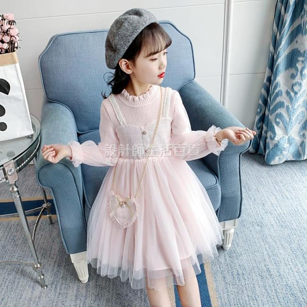 女童秋季公主裙2020新款兒童洋氣洋裝小女孩長袖裙子中大童秋裝 設計師生活百貨