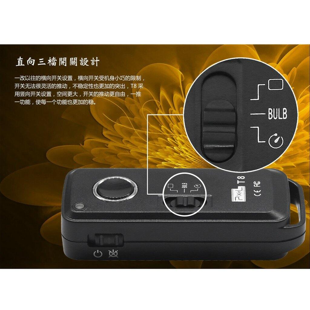 【eYe攝影】PIXEL 品色 T8 無線快門遙控器 RW221 NIKON D90 D610 D3200 D5600