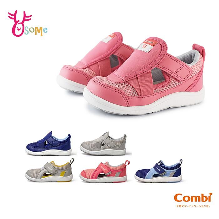 【6款】COMBI學步鞋 護趾學步涼鞋 寶寶鞋 男女機能童涼鞋 CO1RE-S 魔鬼氈 包頭涼鞋 速乾 A1900