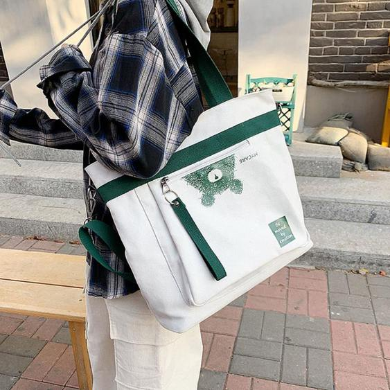 帆布大容量學生上課書包收納袋上班