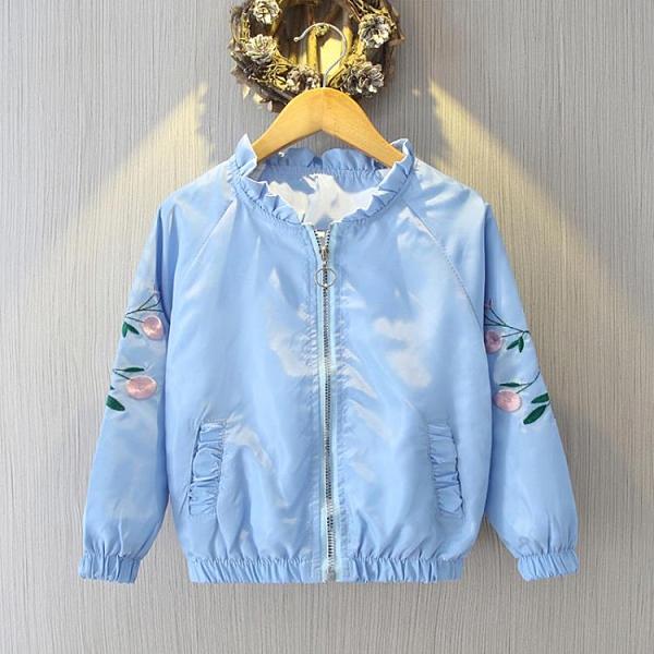 女童外套 女童秋裝2020新款韓版上衣兒童中大童春秋洋氣網紅外套時尚夾克潮