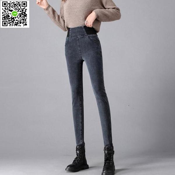 大呎寸女裝 高腰牛仔褲女胖mm大碼顯瘦顯高緊身秋裝2020新款松緊腰鉛筆小腳褲