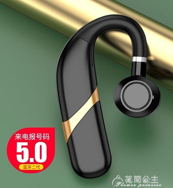 耳掛式耳機X9藍芽耳機無線藍芽單耳掛耳式超長待機續航入耳式塞商務 快速出貨
