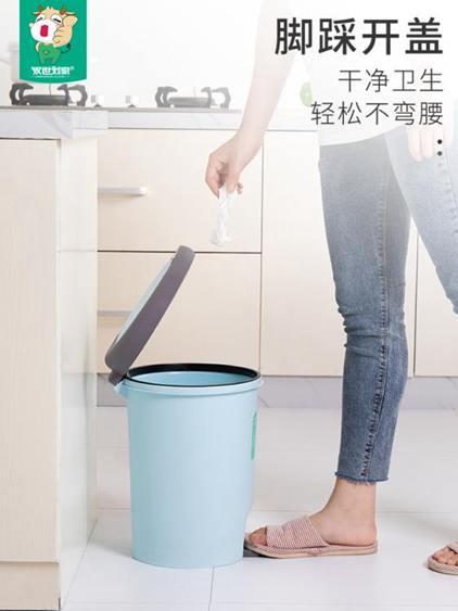腳踩垃圾桶家用客廳創意分類帶蓋廚房干濕分離衛生間大號拉圾筒