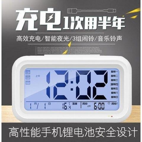 【快速出貨】電子鬧鐘學生用靜音創意簡約臥室床頭鈴夜光兒童數字小智慧時鐘錶創時代3C 交換禮物 送禮