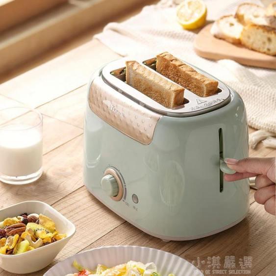 烤面包機家用片多功能早餐機小型多士爐壓加熱全自動土吐司機