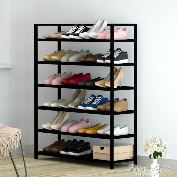 鞋架 簡易鞋架子多層防塵家用經濟型宿舍置物省空間簡約門口收納小鞋櫃【新品】