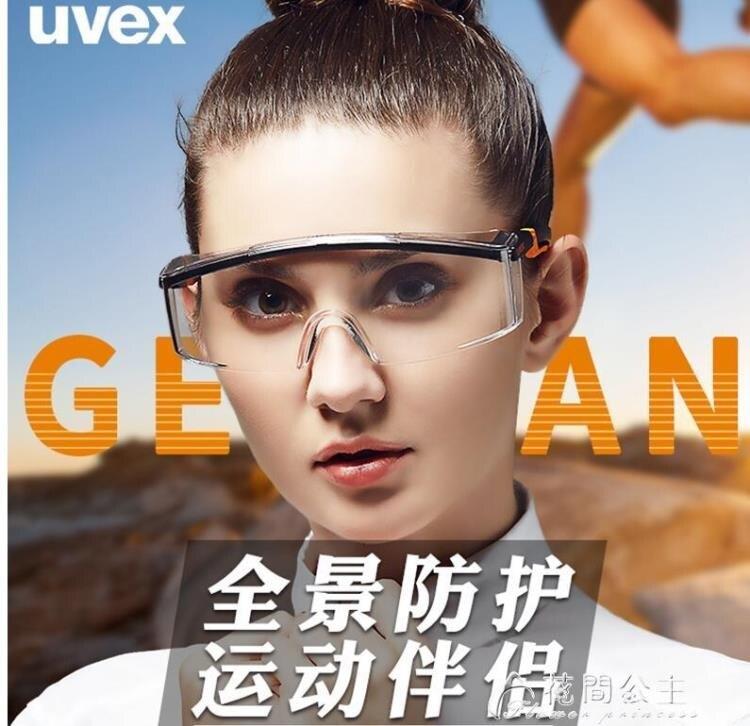 護目鏡-防風眼鏡男護目鏡平光鏡擋風護眼騎行防風防沙防塵灰塵防護摩托車 聖誕節禮物