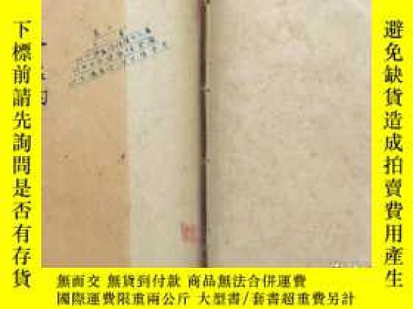 二手書博民逛書店罕見醫宗金鑑(卷四至卷七)Y207177