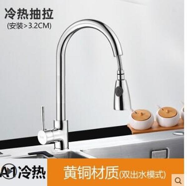 廚房抽拉式水龍頭